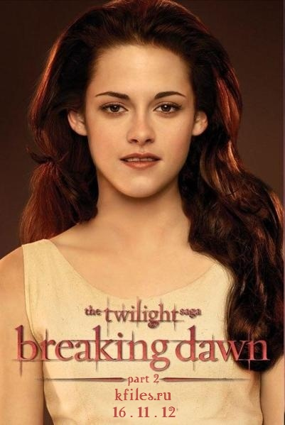 Amazoncom twilight breaking dawn part 2