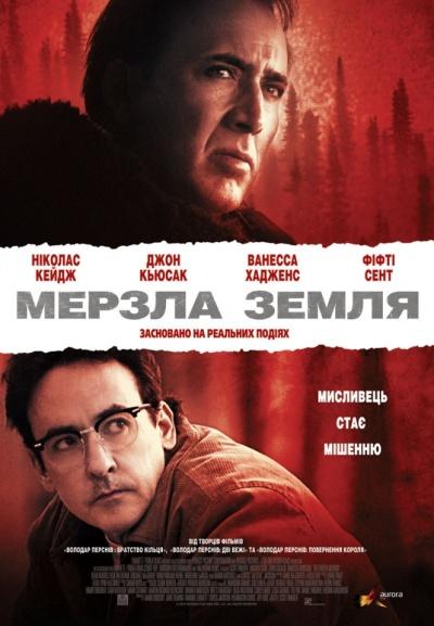 kinoylei.ru новинки кино 2014 смотреть онлайн Фильмы онлайн, сериалы, смотреть кино новинки 2015.